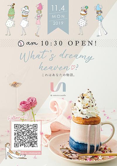 Poster design/ポスターデザイン/※イラスト=Lara様