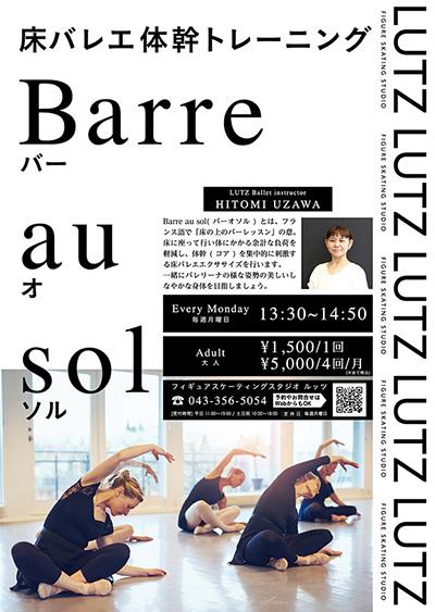 Poster design/ポスターデザイン